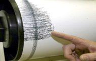 Scosse di terremoto nella notte nella zona del maceratese