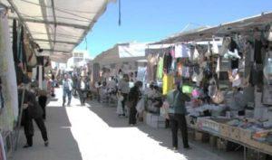 Sesso a pagamento anziani adescati nel mercato da una for Mercatino dell usato pescara