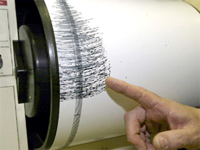 La terra torna a tremare(magnitudo 3.4 ore 18.16)