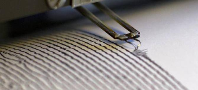 Terremoto&Marche. Scossa di magnitudo 3.5 nel maceratese